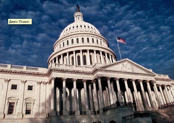 Джен Псаки не уверена в гибели журналистов ВГТРК под минометным обстрелом. Вашингтон США конгресс Псаки