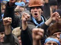 К правительству Украины вышли на митинг шахтеры