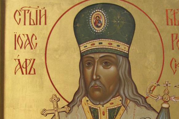 Иоасаф Белгородский — Богом любимый святитель. 396240.jpeg