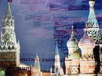 Дефицит московской казны увеличен на 47 млрд рублей