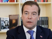 Медведев хочет избавить россиян от табачной зависимости. 272241.jpeg