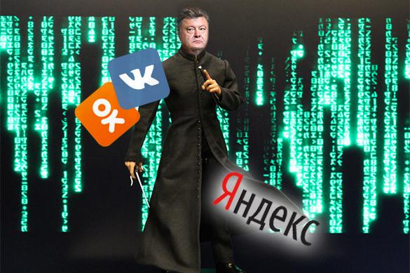 Порошенко может еще передумать насчет блокировки российский сайт