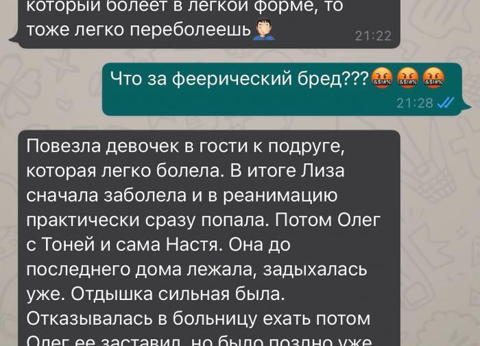 Как Госпремия рассекретила фантаста Булычева