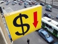 Курс доллара опустился ниже 30-рублевой отметки