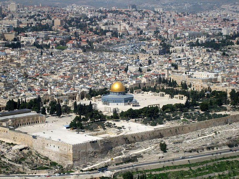 В Израиле уберут металлодетекторы у Храмовой горы