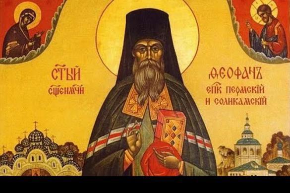 Священномученики: кровь пастырей за Христа. 396242.jpeg