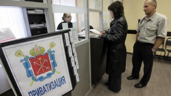 Жилой фонд в Москве приватизирован на 90%. 403242.jpeg