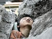 На границе Китая с Россией произошло землетрясение