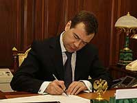 Медведев подпишет российско-египетский договор о стратегическом