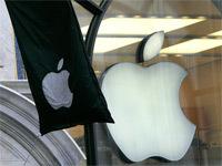 Самый главный документ  Apple продан за 1,6 млн. долларов. 251244.jpeg