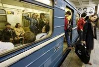 В Москве переименуют две станции метро