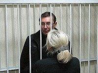 Бывший глава МВД Украины начинает бессрочную голодовку. 236245.jpeg