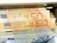 Решение о финансовой помощи Кипру одобрили все страны еврозоны. 282245.jpeg