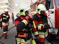 В центре Москвы вспыхнул пожар