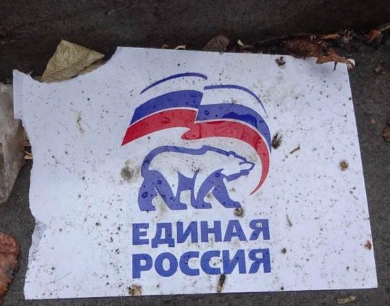 Хабаровск Владимирович всё: сенсационные итоги второго тура выборов. 392246.jpeg