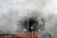 В лаборатории МГУ вспыхнул пожар. 238247.jpeg