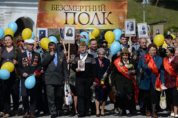 Бессмертный полк в Киеве: нацистам лучше даже не дергаться
