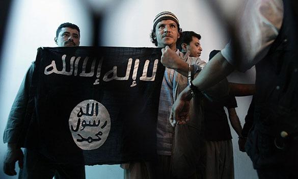 Флаг Исламского государства