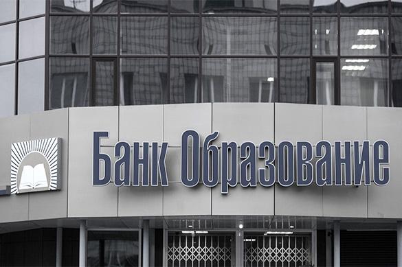 Два московских банка лишены лицензий