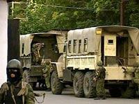 В Ингушетии убиты два боевика