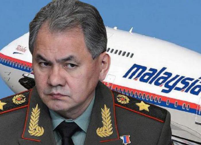 Сергей Кужугетович Шойгу и малазийский Boeing