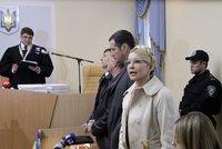 Тимошенко вновь отвечает на вопросы следователей. timoshenko
