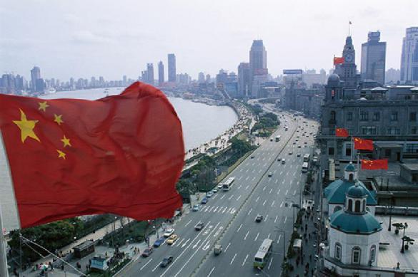 В Китае создадут национальную криптовалюту. 393250.jpeg