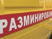 В Северной Осетии у моста обезврежена мощная бомба. 240253.jpeg