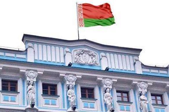Минск обвинил Россию в нарушении договора об ЕАЭС. 402253.jpeg