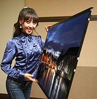 Сверхтонкий ЖК-телевизор от Samsung - 1.5 сантиметра при