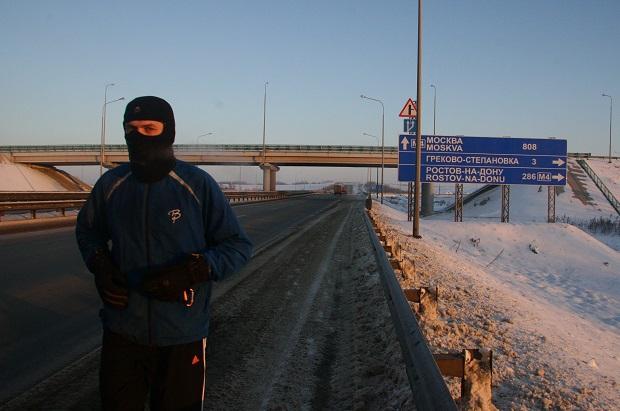 Дмитрий Ерохин пробежал больше половины пути от Москвы до Сочи. 288254.jpeg
