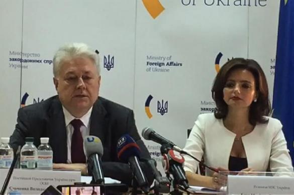 Украина предложила завершить переговоры по Донбассу в Минске. 392254.jpeg