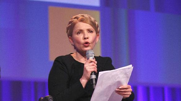 Юлия Тимошенко назвала происходящее в Верховной Раде
