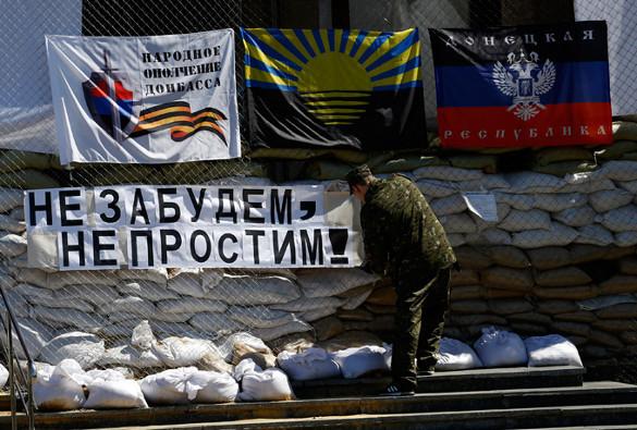 ОБСЕ: Под Донецком зафиксирован конвой военной техники. 303255.jpeg