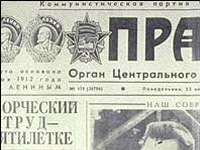 В склепе Ярослава Мудрого найден номер газеты