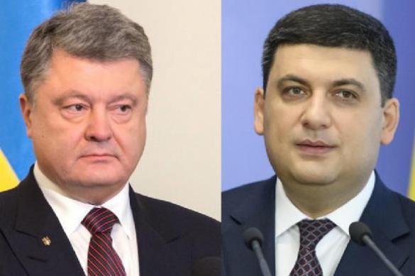 Чем занята голова у украинских политиков. 395256.jpeg