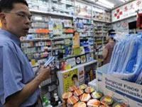 Защитные маски бессильны против свиного гриппа