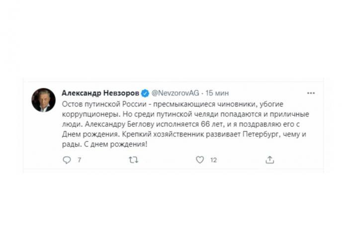 Лужков предсказал девальвацию доллара