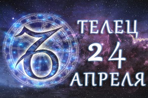 Астролог: рожденные 24.04 эстетичны. 386257.jpeg