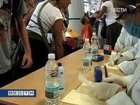 Из-за гриппа A/H1N1 россиянам не рекомендуют посещать пять стран