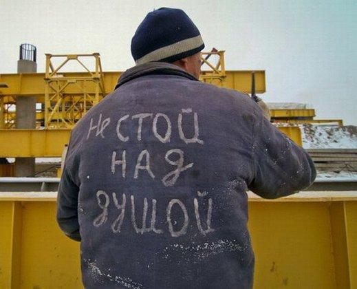 Рынок труда: много начальников, мало рабочих и инженеров. 405258.jpeg
