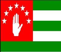 Абхазия не планирует вступать в какое-либо государство
