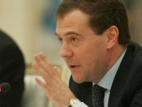 Медведев призвал отказаться от