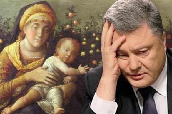 Россию обвинили в лишении Порошенко гражданства Вероны. 392259.jpeg