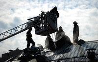 В Москве произошел пожар в здании института. 253260.jpeg