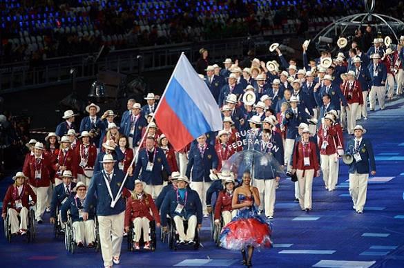 Параолимпийцы