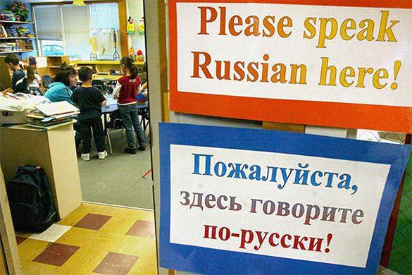 На Украине большинство населения говорит по-русски