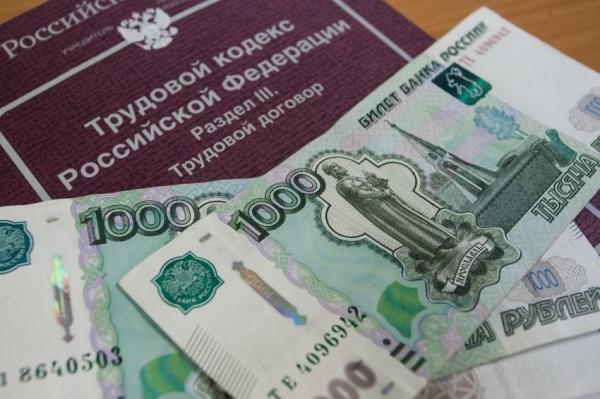 Хабаровским строителям пять месяцев не платят зарплату. 377261.jpeg