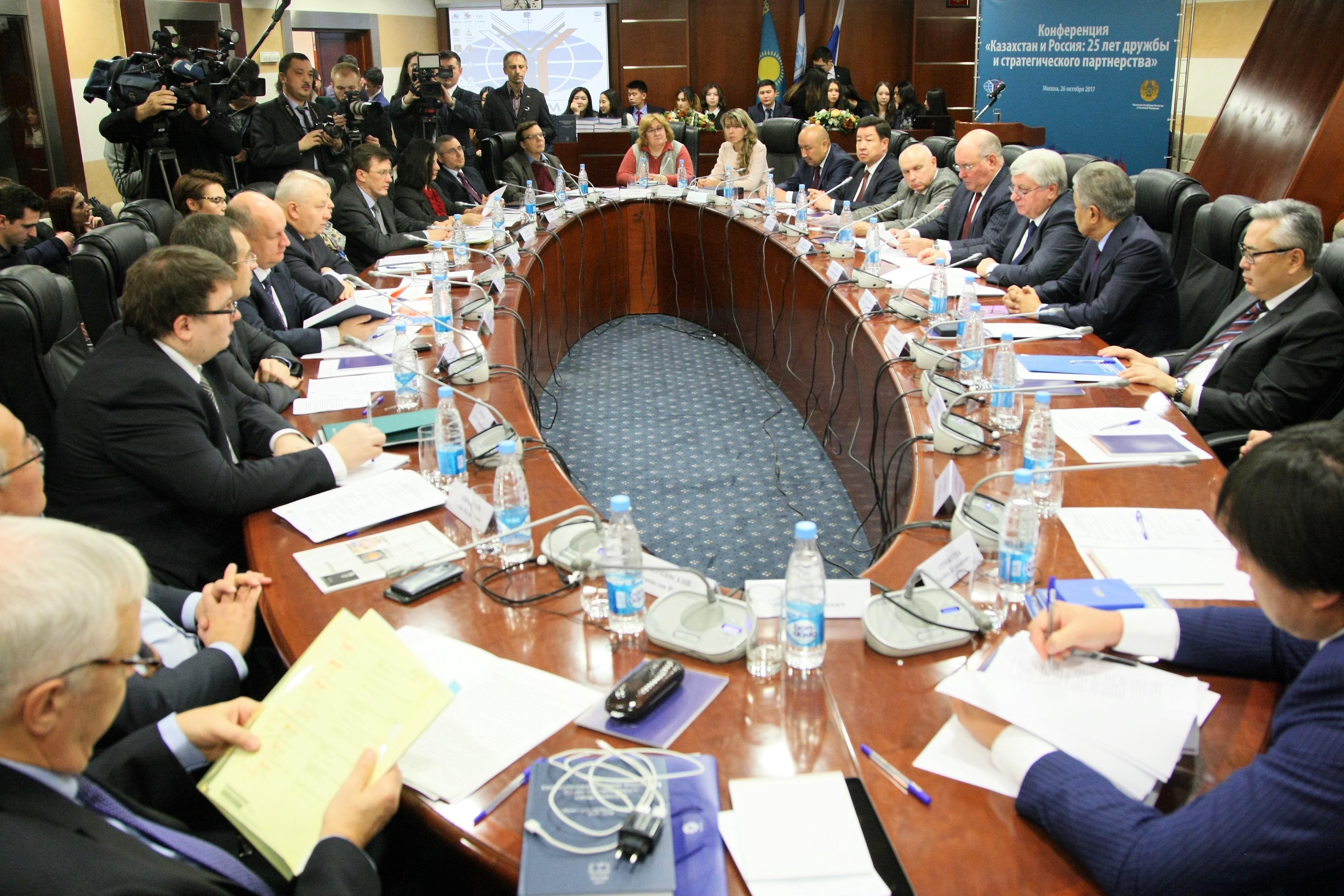 В Москве отметили 25-летие дипотношений с Казахстаном.