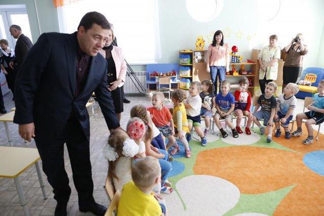 В Перми детсадовцы ушли в побег. Возбуждено уголовное дело.. 307263.jpeg